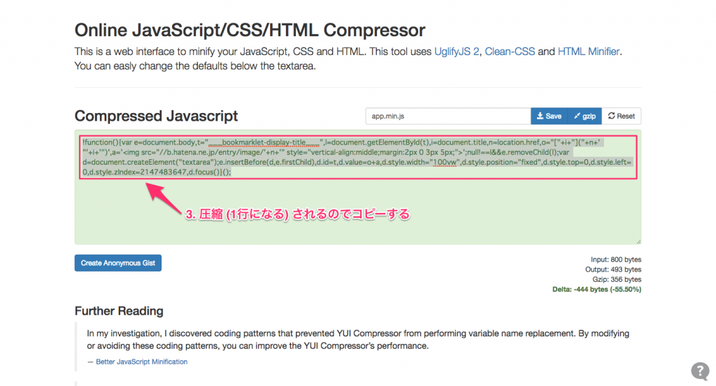 Refresh_SF___Online_JavaScript_and_CSS_Compressor-result