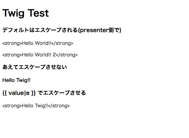 Twig Test
