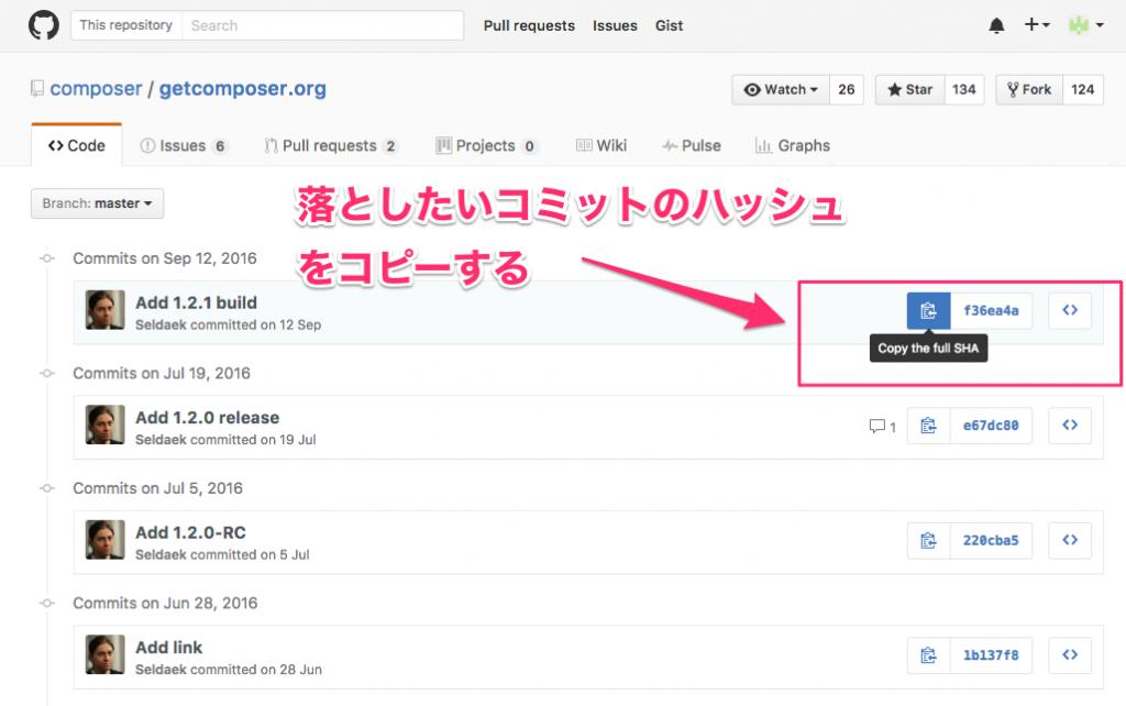 composer_getcomposer_org